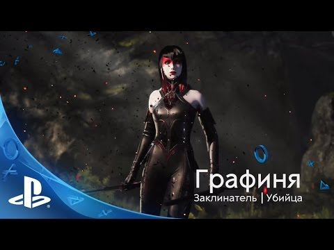 видео: Обзор нового героя в paragon: Графиня