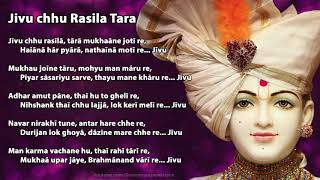 Jivu Chu Rasila Tara with English Words - BAPS Kirtan (Brahmanand Swami)