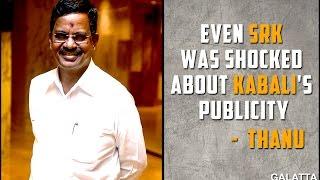 Even SRK Was Shocked About Kabalis Publicity - Thanu | Kabali Success Meet