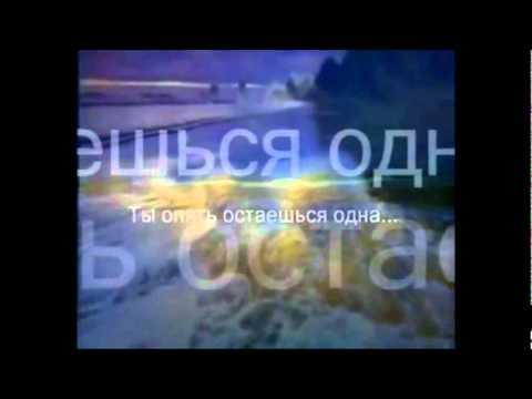 Клип Женя Юдина - Ты просто не видела моря
