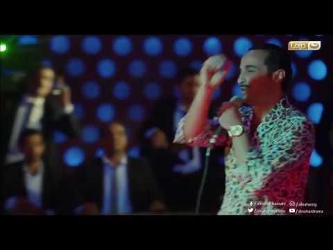 ريح المدام - الأغنية الأشهر في رمضان 2017 (السأسأينا في الهأهطاطا) / احمد فهمي - اكرم حسني - مي عمر