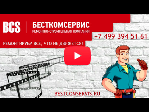 московская обл.г.серпухов.знакомства интим за деньги.