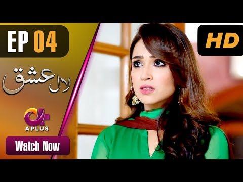 Laal Ishq - Episode 4 - Aplus Dramas