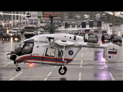 Вертолет Ка-226Т  взлет  в дождь после выставки HeliRussia в Крокус-Экспо/Helicopter/