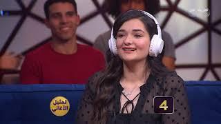 هزر فزر | أحمد زاهر وبناته زي العسل في لعبة تمثيل الأغاني