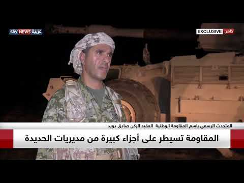 دويد: وضع ميليشيات الحوثي أكثر من بائس  - نشر قبل 8 ساعة