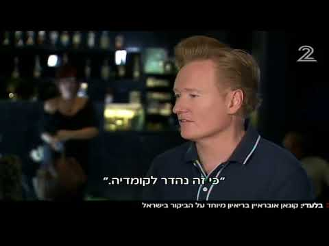Conan O'Brien interview with Yonit Levy in Israel 2017