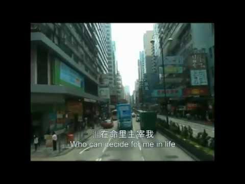 Leslie Cheung - Si Shui Liu Nian (似水流年) - scenes from Hong Kong
