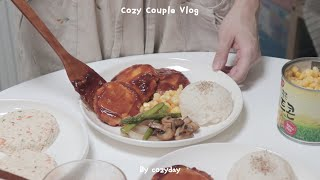 Eng) 자취하는 커플의 다이어트 집밥 해먹고 팝업스토…