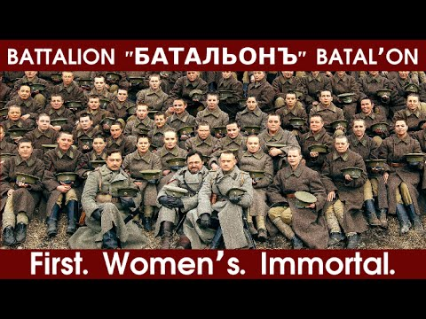 "Vladimir Putin meets ""Battalion"" film crew 