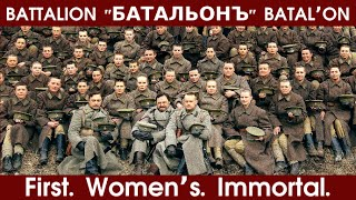 "Vladimir Putin meets ""Battalion"" film crew | Batalon (2015), Russian Film, World cinema"