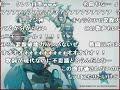 【BGM】 テイルズオブレジェンディア 挿入歌「蛍火」フルバージョン