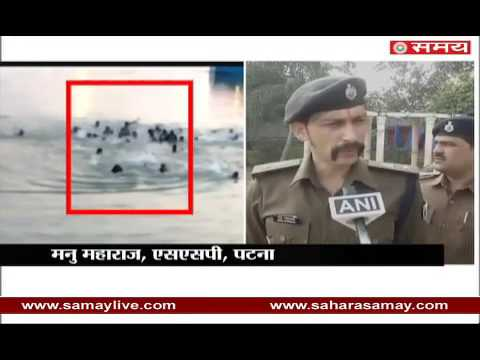 Manu Maharaj on Died 24 people by boat drowning in Patna