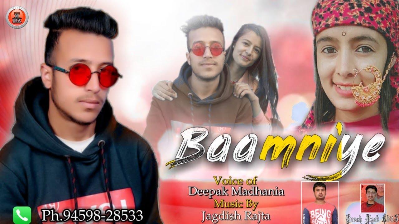 Baamniye - Pahari Nati 2020 By Deepak Madhania   Jagdish Rajta