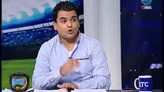 ماهر جنينة: وفد توجو لا يعلم شيء عن الكرة المصرية غير أبوتريكة وماذا فعل لهم ؟!