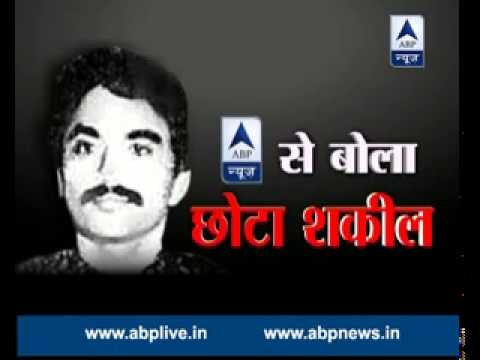 Know how is Lalit Modi connected to Dawood Ibhrahim