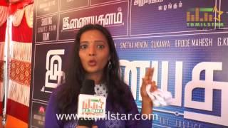 Kaushika At Inayathalam Movie Launch