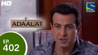 Adaalat - अदालत - Bairagadh Ka Pisaach - Episode 402 - 7th March 2015