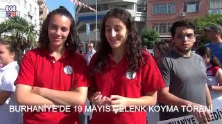 BURHANİYE'DE 19 MAYIS ÇELENK KOYMA TÖRENİ