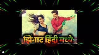 Dhadak    Zingaat Hindi Whatsapp Status    New Zingat song from Dhadak   Dhadak   Janhvi   Ishaan