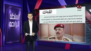 هشاشة قدرة الحكومة الشرعية على التحكم في بوصلة التحالف العربي   السلطة الرابعة   يمن شباب