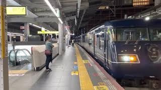 【JR西日本】【大阪駅】WEST EXPRESS銀河出雲市行き到着‼︎