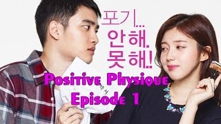 Video [Web Drama] IndoSub-Positive Physique Ep. 1_EXO D.O download MP3, 3GP, MP4, WEBM, AVI, FLV Juli 2018