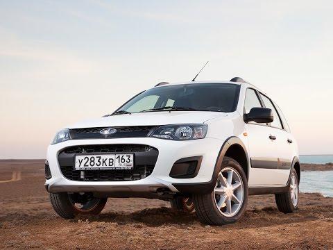 Лада Калина Кросс 2015 Технические характеристики авто Lada Kalina Cross