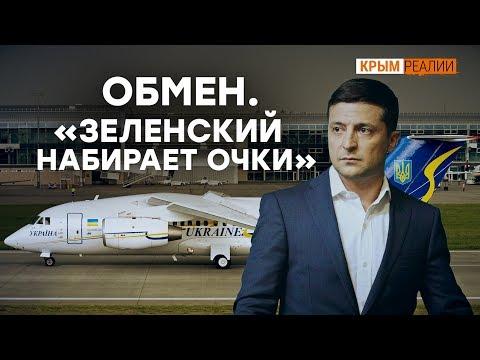 Опрос Киев-Москва-Крым: почему