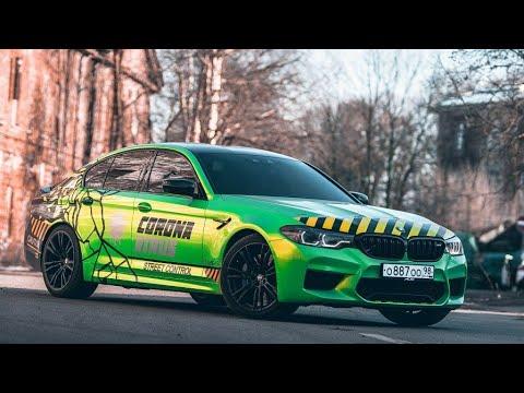 BMW M5 F90 АНТИ КОРОНАВИРУС! НОВЫЙ ВИД М5 ТОЙ БУЛКИНА!