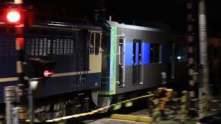 [甲種輸送] 都営三田線6500形  9866レ