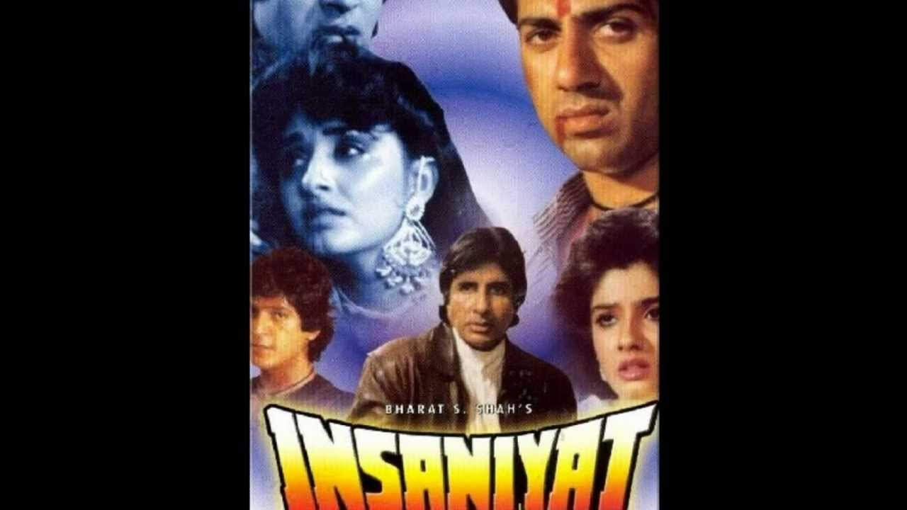 Insaniyat hindi full movie || amitabh bachchan, sunny deol.