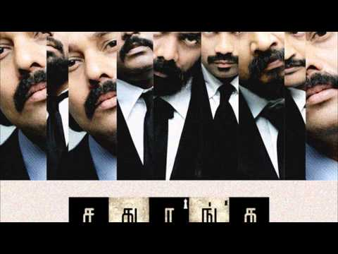 Verichodi Ponathada Song Lyrics From Sathuranga Vettai