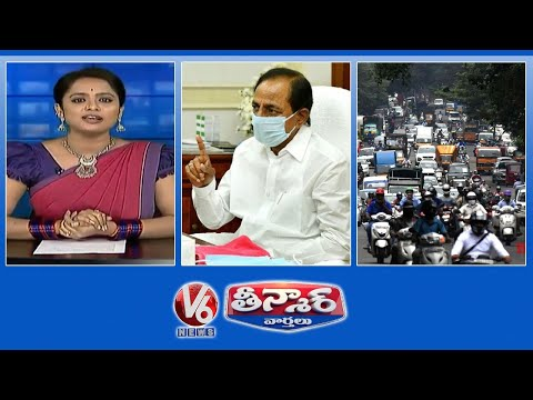 CM KCR on Coronavirus | Liquor boost State Revenue | Traffic Increase in Hyderabad | V6 Teenmaar