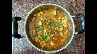 CHICKEN CURRY/Simple chicken gravy recipe/Chicken masala gravy/Quick chicken curry/ chicken recipes