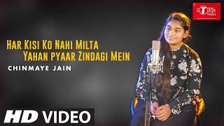 Har Kisi Ko Nahi Milta  |Boss | Cover Song By Chinmaye Jain | T-Series StageWorks