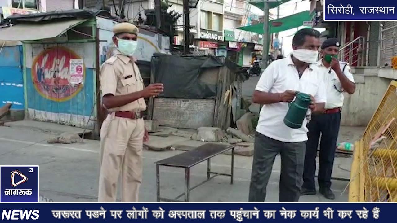 सिरोही चाय की चुस्की' में 'चाहत की महक से पुलिसकर्मियों का दिल हुआ 'बाग-बाग'