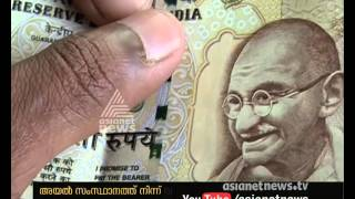 Fake currency spreading in Idukki 04th April 2016