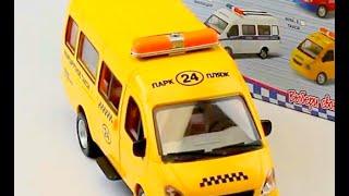 Огляд - розпакування іграшок Газель таксі Арт: 9098-Е