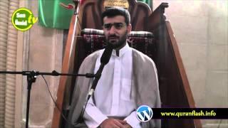 Hacı Samir _ Ramazan ayının 3-cü günü [20.06.2015]