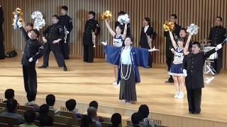 第56回全国七大学応援団・応援部合同演舞演奏会【京都大学1】第一応援歌