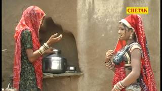 Download lagu Rajsthani Dev Narayan Mharo Sasuroji Diyo Pujari Aado Khol Laxman Singh Rawat Chetak Cassettes