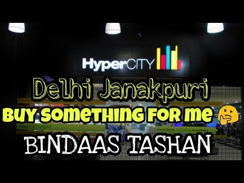 Buy something for me 🤔 Hypercity Delhi Janakpuri🔥🔥