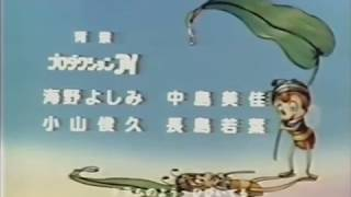 Konchuu Monogatari Minashigo Hutch Opening & Ending Song Anime Spacetoon