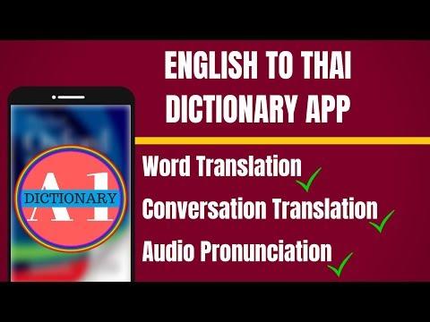 English To Thai Dictionary App   English to Thai Translation App