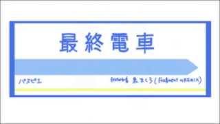 Director:大胡田なつきと大島智子 タワーレコード限定販売 ワンコイン...