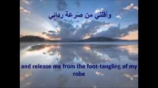 dua sabah shia muslim