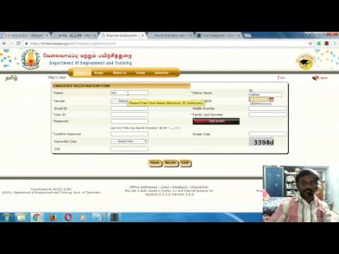 How to Register Online Employment Registeration in Tamilnadu