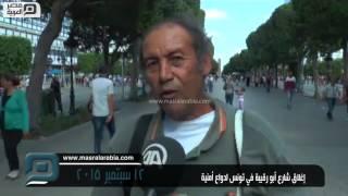 مصر العربية |  إغلاق شارع أبو رقيبة في تونس لدواع أمنية