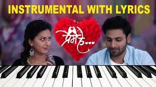 Prem He Title Song | Zee Yuva | Instrumental On Keyboard